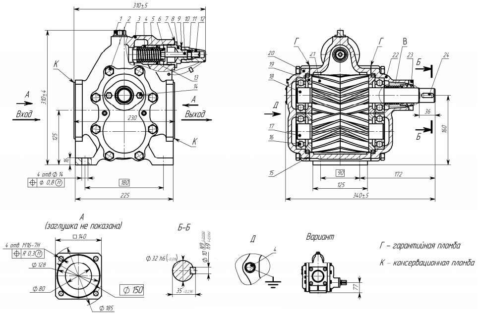 Насос 80-2,5-37,5/2,5 11 кВт в разрезе
