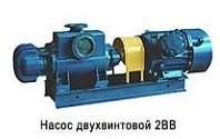 Насосы двухвинтовые мазутные типа А1 2ВГ, А2 2ВГ, А3 2ВГ, А5 2ВГ в Ростове-на-Дону